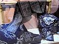 Bai fabric, tie-dyed - Yunnan Provincial Museum - DSC02212.JPG