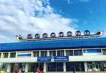 Baikal International Airport, Ulan-Ude.png