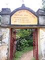 Bakreswar Temples and Hot spring 15.jpg
