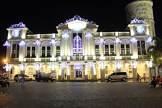Balanga, Bataan - Image: Balanga City Hall