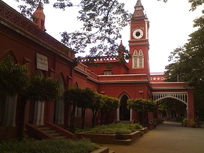 How to get to Bangalore University with public transit - About the place