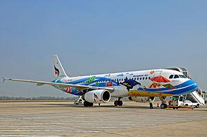Siem Reap International Airport - Bangkok Airways A320 at the airport.