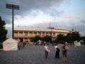 Banpaku osaka expo 1970 stadium.jpg