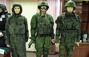 Генеральный заказчик бзк пермячка главное ракетно-артиллерийское управление грау министерства обороны четко определил требования к.