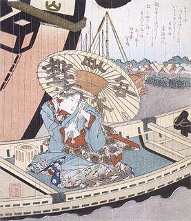 Japanese artist