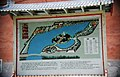Beihai Park Map (10554994636).jpg