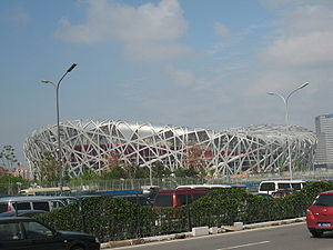 Beijing Stadium April 2008.jpg
