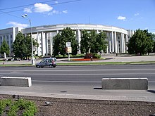 Belarus-Minsk-Academy of Sciences-1.jpg