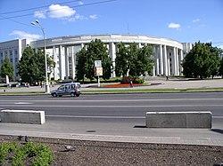 Belarus-Minsk-Academy of Sciences-1.jpg