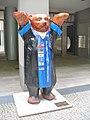 Berlin - Patentbear (Patent Bear) - geo.hlipp.de - 37086.jpg