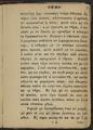 Beron primer page 7.png