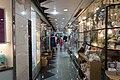 Beverley Shopping Arcade Ground.jpg