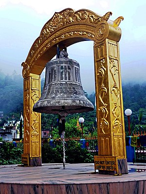 Rewalsar, India - Big bell, Rewalsar, Himachal Pradesh, India in 2010