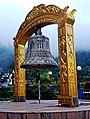 Big bell. Rewalsar.jpg