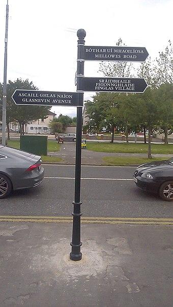 Finglas Abbey | Dublin City Council