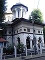 "Biserica ""Sf. Nicolae"" - Batişte - 3.jpg"