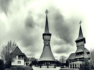 Fundeni, Bucharest - Trei Ierarhi church, Fundeni