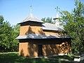 Biserica de lemn din Mănăstioara.jpg
