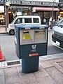 Boîte Tokyo.jpg