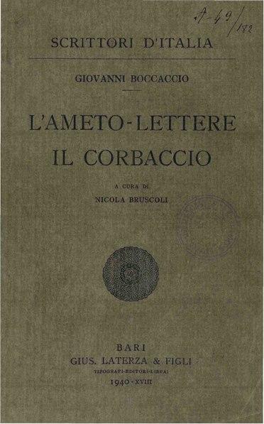 File:Boccaccio, Giovanni – L'Ameto, Lettere, il Corbaccio, 1940 – BEIC 1765776.pdf
