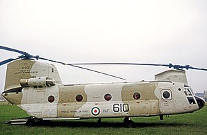 History of the Iranian Air Force - CH-47C Chinook of the Imperial Iranian Air Force at Issy heliport, Paris, in 1971.