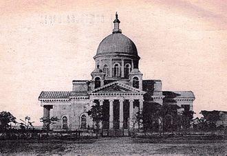 Bolhrad - Image: Bolgrad, Sveto Preobrazenie, katedrala, 1938