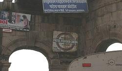 Bollywood London Underground Sign - Mumbai (91242301).jpg