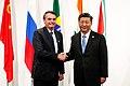 Bolsonaro and Chinese President Xi Jinping.jpg