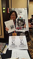 BookSwapping at Wikimania 2018 20180722 151806 (11).jpg