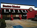 Boston Market (5444539631).jpg
