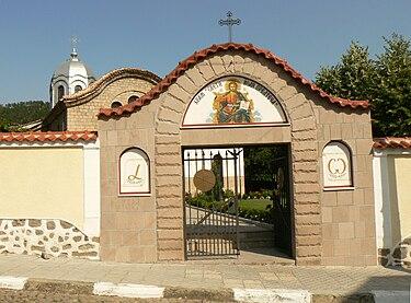 Брацигово-церковь-св. Иоанна-Предтечи-дверь.jpg