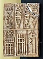 Brick Stamp of Shar-Kali-Sharri, 2217-2193 BCE, from Iraq. Iraq Museum (Vertical, mirrored).jpg