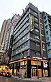 Bridal Tea House Hotel Tai Kok Tsui Anchor Street.jpg