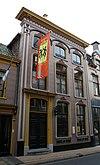 foto van Canterhuis (Scheepvaartmuseum)