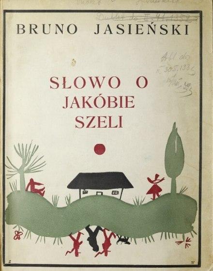 Bruno Jasieński Wikiwand