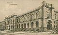 Budynek Banku Państwa w Warszawie ul. Bielańska 1908.jpg