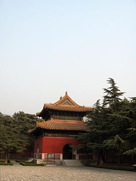 Building just inside main entrance of Ming Tomb.jpg