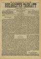 Bukarester Tagblatt 1891-06-16, nr. 132.pdf