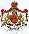 Bulgaria royal family.jpg