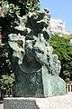 Busto de Camões (2).JPG