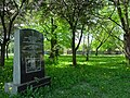 Były cmentarz ewangelicki Świętego Jerzego w Gdańsku Oruni.JPG