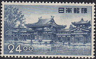 Byōdō-in - Image: Byoudouin 24Yen stamp in 1950