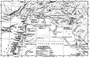 Nairi - Image: C+B Mesopotamia Map