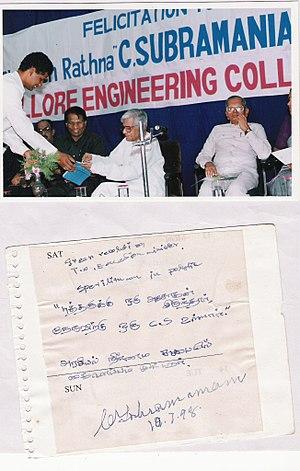Chidambaram Subramaniam - C. Subramaniam at a felicitation function