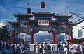 CHINESE PAVILION AT 86 EXOI, VANCOUVER, B.C..jpg