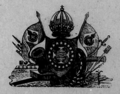 COA Imperial Brazilian Army.png