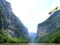 Cañon del Sumidero Chiapas.jpg