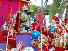 Carroza de Baltasar durante la Cabalgata de Reyes Magos de El Puerto del año 2006