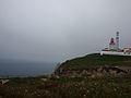 Cabo da Roca (14380314996).jpg