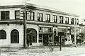 Cady Building 1910's (Beaverton, Oregon Historical Photo Gallery) (34).jpg
